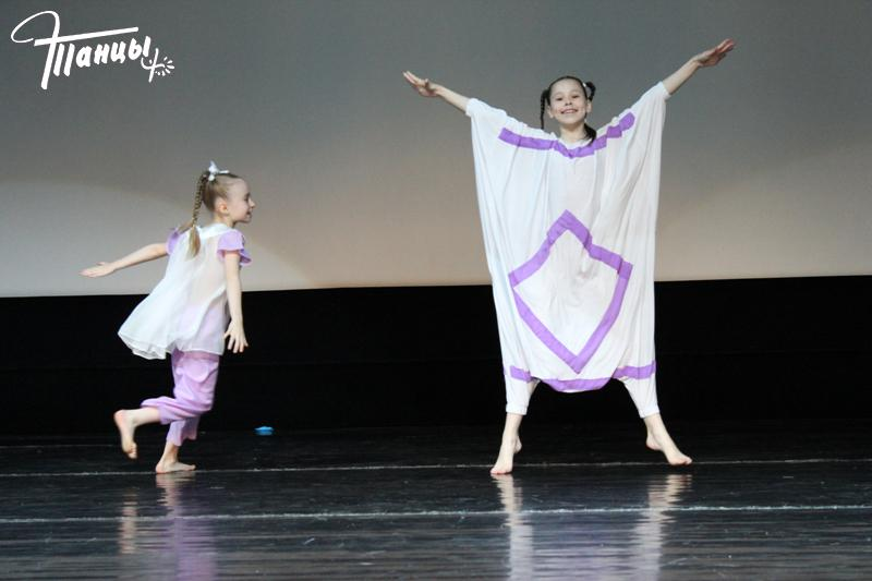 Сайт театра танца нон-стоп иваново хорошо севастополь сайт