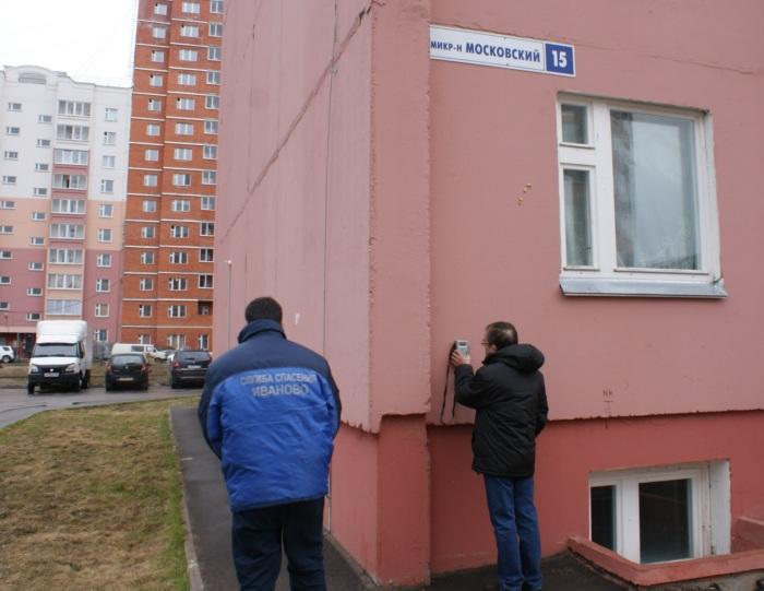 В московском офисе СУ-155 начались обыски