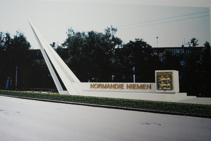 Monument Normandie-Niemen à Ivanovo DSC02780
