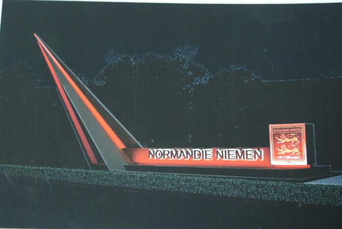 Monument Normandie-Niemen à Ivanovo DSC02782