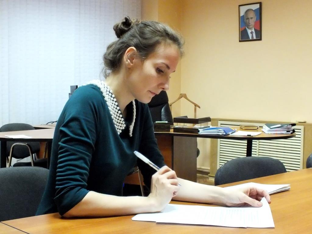 Ивановское региональное отделение всероссийской