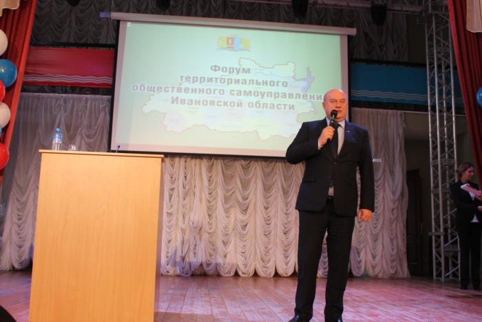 http://ivgoradm.ru/attaches/IMG_2237.JPG