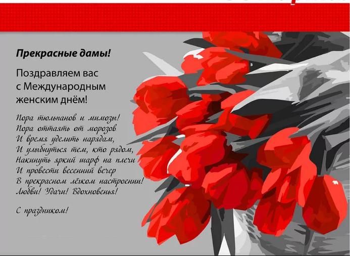Приколом открытки, открытки поздравление с 8 марта женщинам коллегам