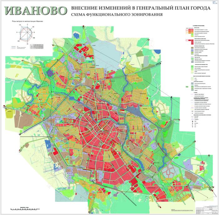 Челябинск википедия
