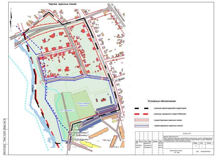Иванова схема города