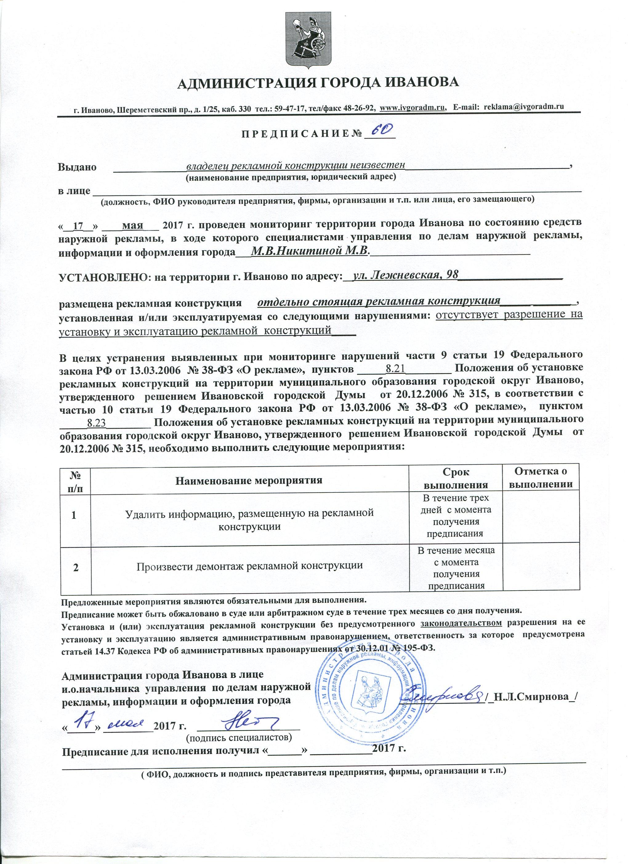 garant ru бухгалтерские бланки т not 60