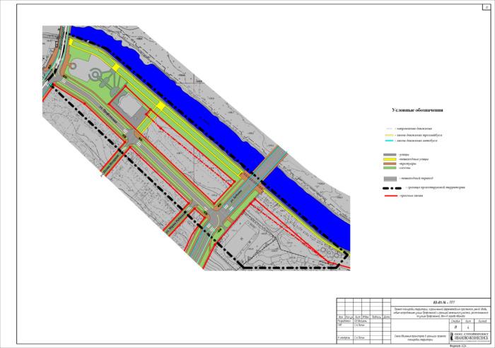 Схема вертикальной планировки