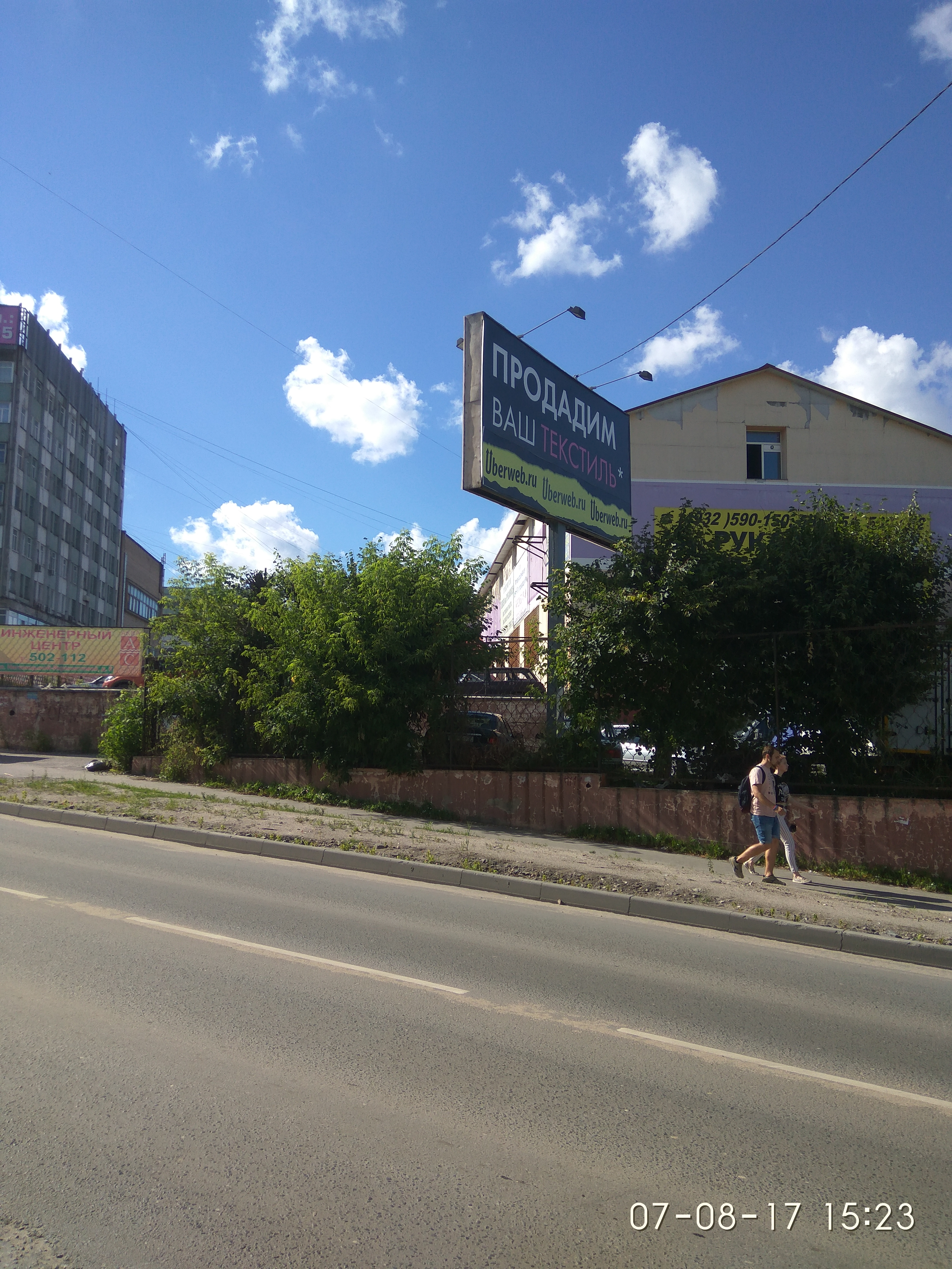 Трудовой договор Ивановский Малый переулок купить справку 2 ндфл Новорублевская 2-я улица