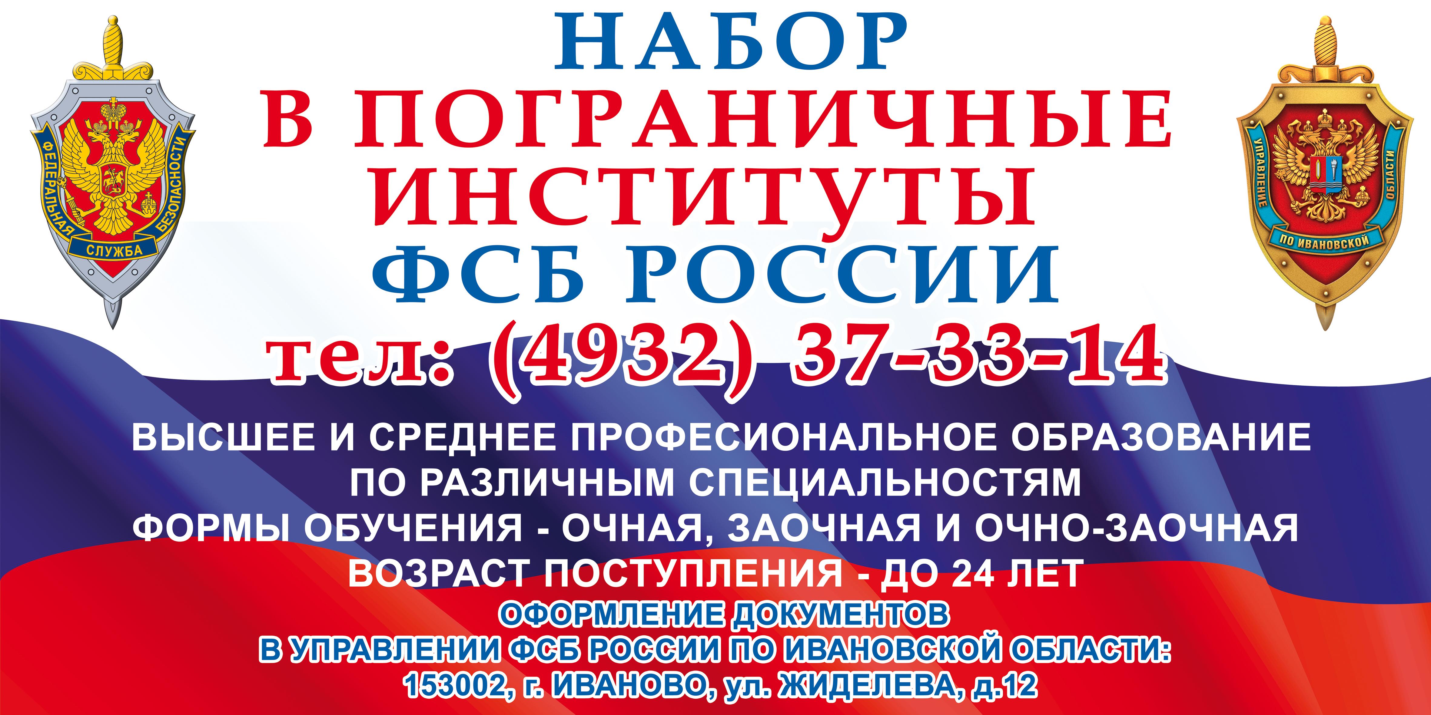 творческого экзамена сайт пограничной службы россии официальный сайт атмосферная сальсатека Москвы