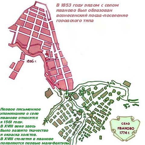 Вознесенский посад (карта)